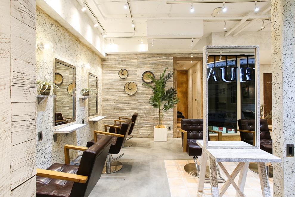 美容室 店舗内装施工 デザイン ヘアサロン AUBE LARGO